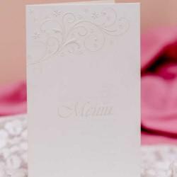 Meniu nunta carton ivoire 3611